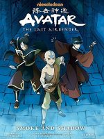avatar-smok-and-shadow-library-edition-hc